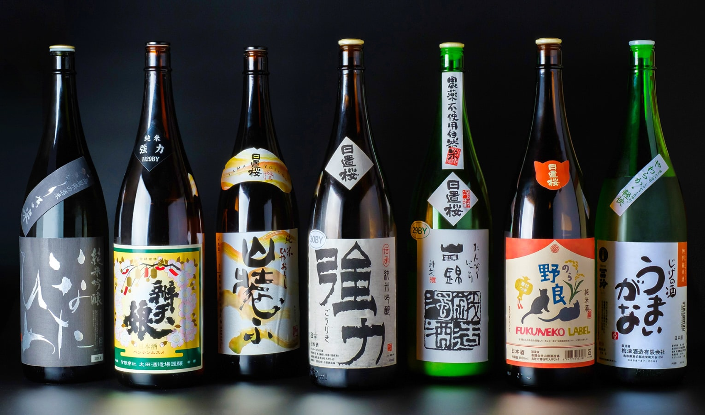 日本酒(地酒)